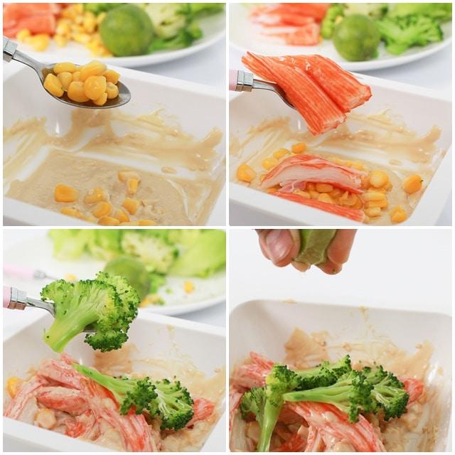 สลัดปูอัด (Surimi salad)