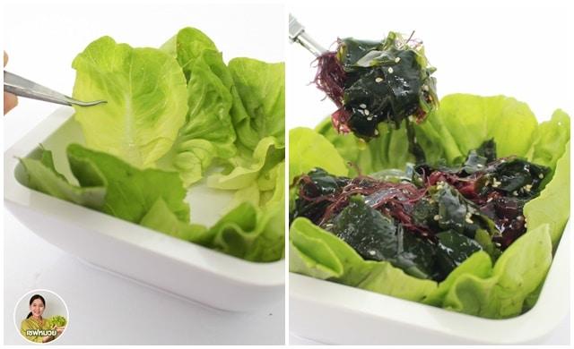 สลัดสาหร่ายญี่ปุ่น(Seaweed salad)
