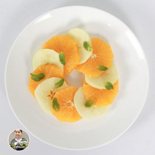สลัดส้มน้ำผึ้ง