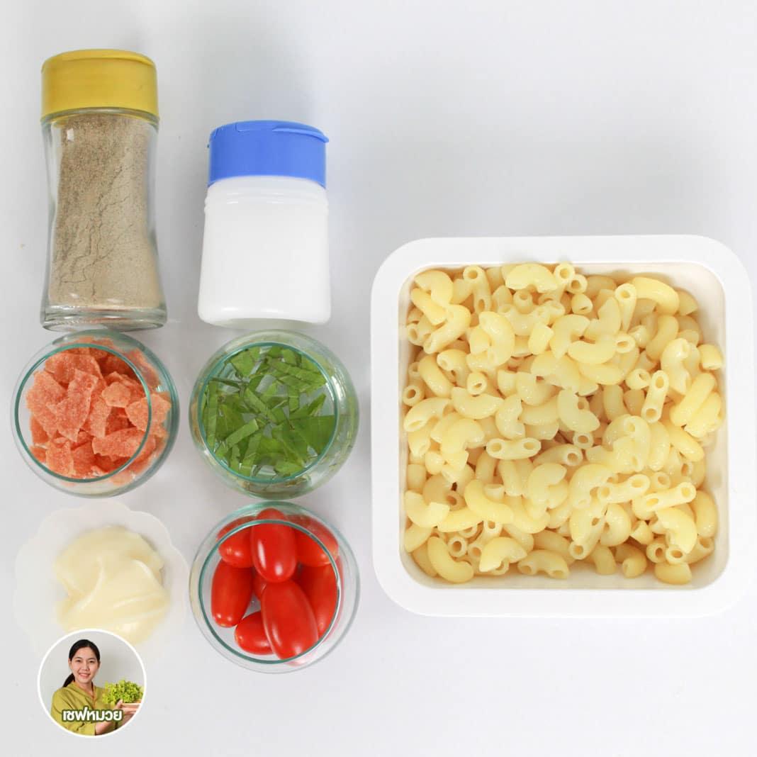 สลัดมักกะโรนี(magaroni salad)