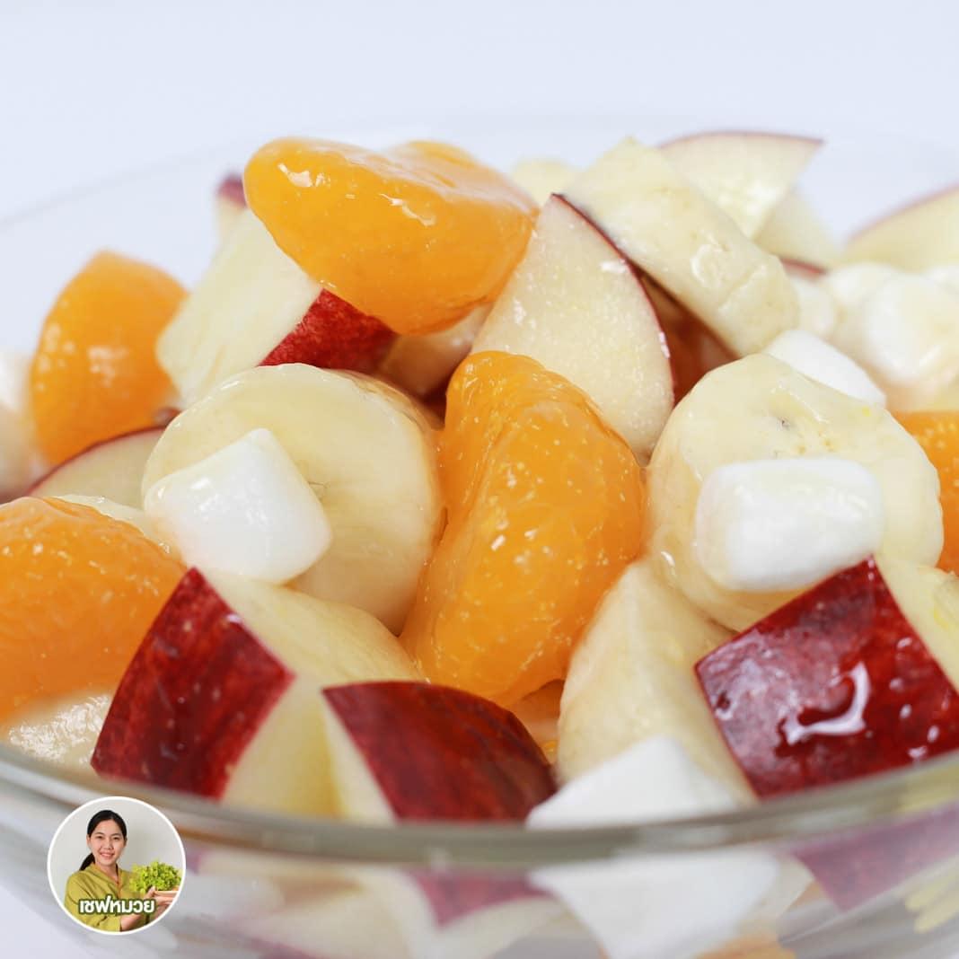 สลัดผลไม้ 3 สี (easy fruit salad) ไฟเบอร์ที่บอดี้ต้องการ